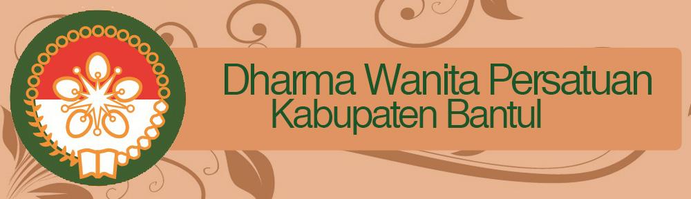 Dharma Wanita Persatuan Kabupaten Bantul